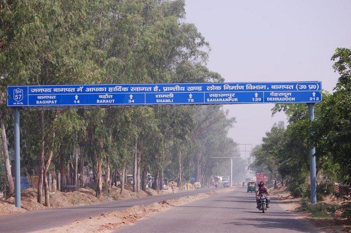 दिल्ली-सहारनपुर-यमुनोत्री हाई-वे